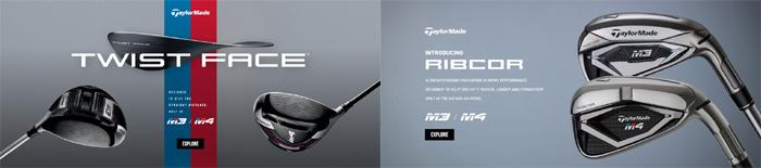 m3-m4-product-banner.jpg